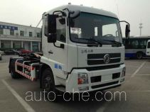 Sanli CGJ5180ZXXE5 detachable body garbage truck