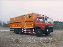 Sanli CGJ5220XQY explosives transport truck
