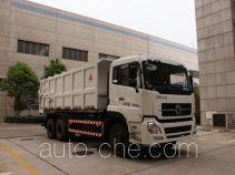 三力牌CGJ5250ZLJ型自卸式垃圾车