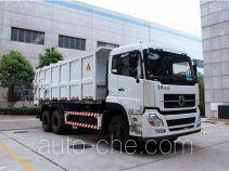 三力牌CGJ5250ZDJE4型压缩式对接垃圾车