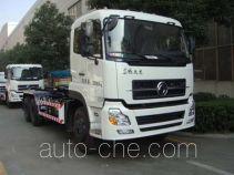 Sanli CGJ5250ZXX detachable body garbage truck