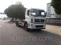 三力牌CGJ5250ZXXE5型车厢可卸式垃圾车