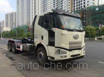 Sanli CGJ5251ZXXE4 detachable body garbage truck