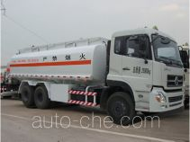 Sanli CGJ5252GJY55 fuel tank truck