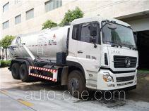 Sanli CGJ5252GXWE5 sewage suction truck