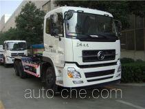 Sanli CGJ5252ZXX detachable body garbage truck