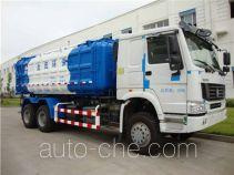 三力牌CGJ5255GFL型粉粒物料运输车