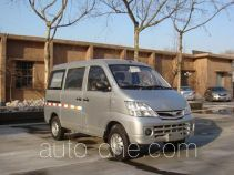 Changan CH1028LB1 van truck
