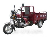 Changhong CH110ZH грузовой мото трицикл