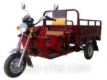 Changhong CH110ZH-2A cargo moto three-wheeler