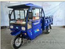Changhong CH150ZH-2 cab cargo moto three-wheeler