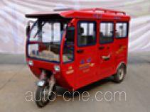 Changhong CH150ZK пассажирский трицикл