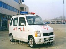 Beidouxing CH5016XXJC blood plasma transport medical car