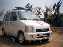 Beidouxing CH5016XXJD blood plasma transport medical car