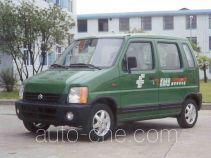 Beidouxing CH5016XYZ postal vehicle