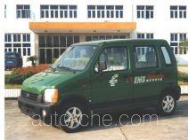 Beidouxing CH5016XYZB postal vehicle