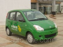 Changhe CH5019XYZLE3 postal vehicle