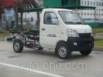 Haide CHD5024ZXX detachable body garbage truck