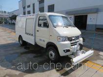 Haide CHD5030TYHBEV electric road maintenance truck