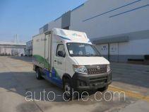 Haide CHD5031XXYBEV electric cargo van