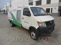 Haide CHD5032ZLJBEV electric dump garbage truck