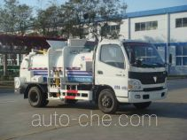 Haide CHD5062ZZZ self-loading garbage truck