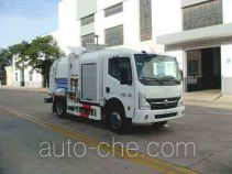 Haide CHD5070TCABEV electric food waste truck