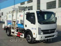 Haide CHD5070TCAE4 food waste truck