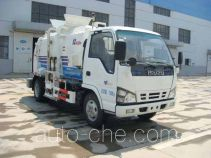 Haide CHD5070TCAQE4 food waste truck