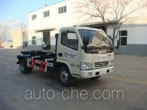 海德牌CHD5071ZXXN5型车厢可卸式垃圾车