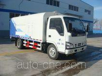 Haide CHD5072GQX highway guardrail cleaner truck