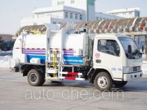 Haide CHD5075ZZZ self-loading garbage truck