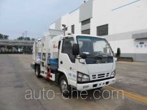 Haide CHD5078TCAE4 food waste truck