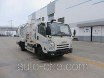 Haide CHD5078TCAJLE5 food waste truck