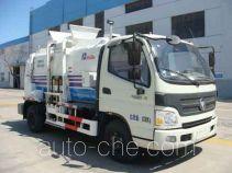 Haide CHD5080TCAE5 food waste truck
