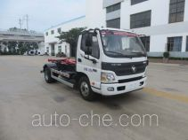 Haide CHD5080ZXXE5J2 detachable body garbage truck