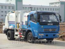 海德牌CHD5082ZZZ型自装卸式垃圾车