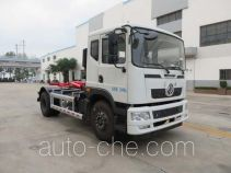 Haide CHD5120ZXXN5 detachable body garbage truck