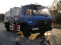 Haide CHD5122ZZZ self-loading garbage truck