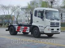 Haide CHD5123ZXX detachable body garbage truck