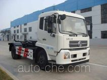 Haide CHD5123ZXXE4 detachable body garbage truck