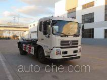 海德牌CHD5123ZXXE5型车厢可卸式垃圾车
