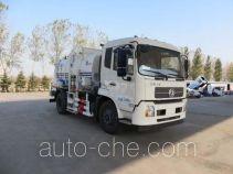 Haide CHD5125TCAE5 food waste truck