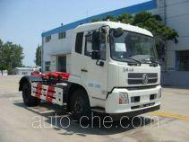 海德牌CHD5125ZXXE4型车厢可卸式垃圾车