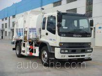 Haide CHD5160TCAE4 food waste truck