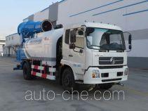 Haide CHD5161GPSE4 sprinkler / sprayer truck