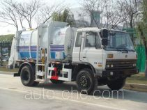 Haide CHD5161ZZZ self-loading garbage truck