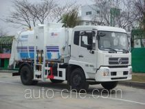 Haide CHD5162ZZZ self-loading garbage truck