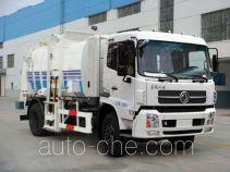 Haide CHD5163TCAN5 food waste truck