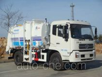Haide CHD5163ZZZ self-loading garbage truck